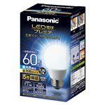 パナソニック LED電球プレミア 一般電球形 7.1W(昼光色相当) LDA7DGZ60ESW2
