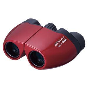 ビクセン 双眼鏡 ジョイフル MS8×21 レッド 13497-7