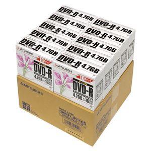 三菱化学メディア PCデータ用DVD-R 100枚入 DHR47JPP10C - 拡大画像