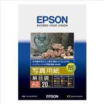 エプソン 写真用紙 絹目調  A3判 KA320MSHR