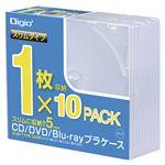 (まとめ) ナカバヤシ CDプラケース スリム 10枚パック【×50セット】