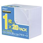 (まとめ) ナカバヤシ CDプラケース スリム 20枚パック【×20セット】