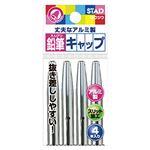 (まとめ) クツワ 鉛筆キャップ シルバー 4本入【×50セット】