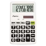 (まとめ) アスカ ビジネス電卓ポケット フラットタイプ ホワイト【×20セット】