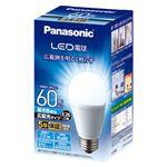 (まとめ) パナソニックコンシュ LED電球 E26 広配光タイプ60W 昼光色【×5セット】