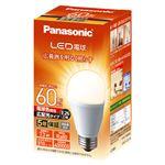 (まとめ) パナソニックコンシュ LED電球 E26 広配光タイプ60W 電球色【×5セット】