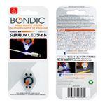 (まとめ) オリエント.エンタプ ボンディック UV LEDライト【×5セット】
