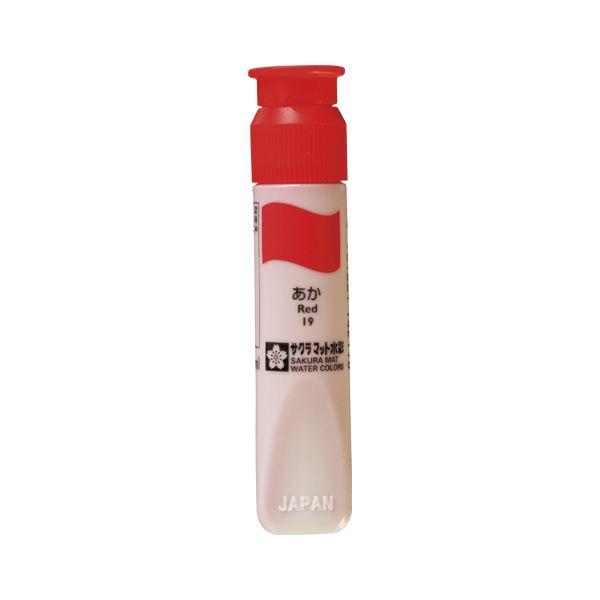 (まとめ) サクラクレパス マット水彩単色 ポリチューブ入 赤 12ml 【×50セット】