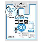 (まとめ) シモジマ レジ袋タイプ ゴミ袋 30L 50枚入 【×20セット】