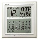 シチズン 電波時計 フィットウェーブカレンダー D205