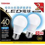 (まとめ) 東芝 LED電球 E26 40W 全方向タイプ 昼光色 2個入【×5セット】