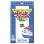 (まとめ) 白元 NEWダスポン 三角コーナー用 20枚入【×50セット】