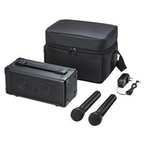 サンワサプライ ワイヤレスマイク付き拡声器スピーカー ワイヤレスマイク2本・ACアダプタ・収納用バッグ付 - 拡大画像