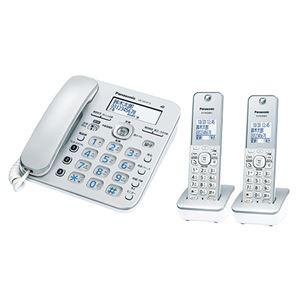 パナソニック コンシューマーマーケティング デジタルコードレス電話機 子機2台付 VE-GD37DW-S - 拡大画像