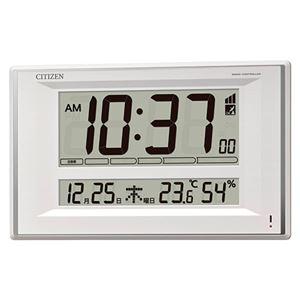 リズム 掛・置兼用電波時計 8RZ224-003 - 拡大画像