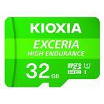 東芝エルイーソリューション microSD EXCERIA高耐久 32G