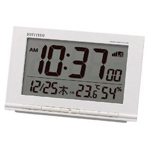 (まとめ) リズム 電波目覚まし時計 フィットウェーブD193 【×3セット】 - 拡大画像