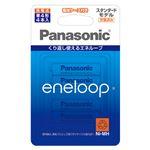 (まとめ) パナソニック コンシューマーマーケティング エネループ充電池 スタンダード 単4形 4本パック 【×3セット】
