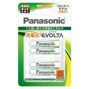 (まとめ) パナソニック コンシューマーマーケティング 充電式エボルタ スタンダード 単4形 4本パック 【×3セット】 - 拡大画像