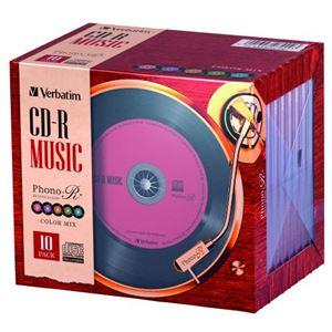 (まとめ) I・O DATA 音楽用CD-R 10枚組 レコードデザイン 5色 24倍速 【×3セット】 - 拡大画像