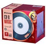 (まとめ) I・O DATA 音楽用CD-R 10枚組 レコードデザイン 24倍速 【×3セット】