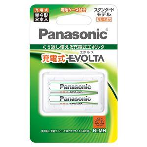 (まとめ) パナソニック コンシューマーマーケティング 充電式エボルタ スタンダード 単4形 2本パック 【×3セット】 - 拡大画像