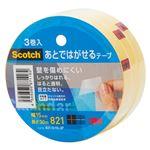 (まとめ) スリーエムジャパン スコッチ あとではがせるテープ 15mm×30m (大巻)巻芯径76mm 3巻パック 【×5セット】