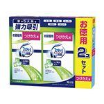 (まとめ) P&G 置き型ファブリーズ ナチュラルガーデンの香り 付替用 2個入 【×5セット】