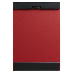(まとめ) キングジム クリップボード マグフラップ A4E 赤 【×5セット】 - 拡大画像