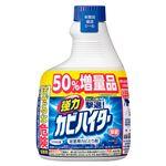 (まとめ) 花王 強力カビハイター つけかえ用 600ml 【×10セット】