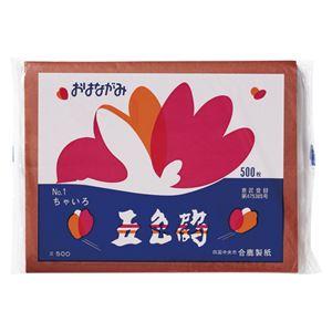 (まとめ) ゴークラ お花紙五色鶴 500枚入 茶 【×10セット】 - 拡大画像