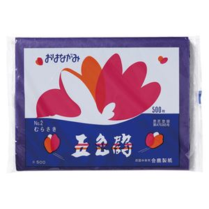 (まとめ) ゴークラ お花紙五色鶴 500枚入 紫 【×10セット】 - 拡大画像