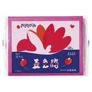 (まとめ) ゴークラ お花紙五色鶴 500枚入 ぼたん 【×10セット】 - 拡大画像