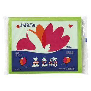 (まとめ) ゴークラ お花紙五色鶴 500枚入 みどり 【×10セット】 - 拡大画像