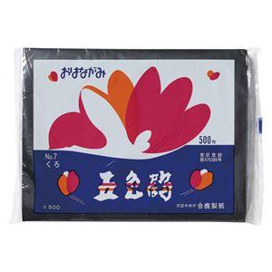 (まとめ) ゴークラ お花紙五色鶴 500枚入 黒 【×10セット】 - 拡大画像