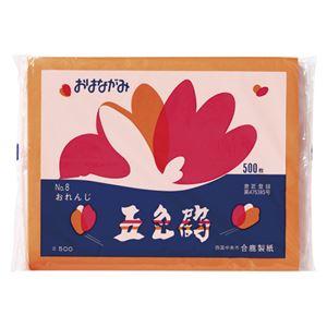 (まとめ) ゴークラ お花紙五色鶴 500枚入 オレンジ 【×10セット】 - 拡大画像