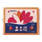(まとめ) ゴークラ お花紙五色鶴 500枚入 オレンジ 【×10セット】