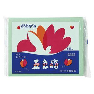 (まとめ) ゴークラ お花紙五色鶴 500枚入 若草 【×10セット】 - 拡大画像