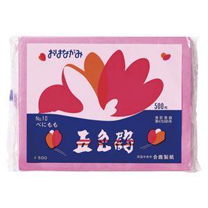 (まとめ) ゴークラ お花紙五色鶴 500枚入 べにもも 【×10セット】 - 拡大画像