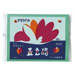 (まとめ) ゴークラ お花紙五色鶴 500枚入 青緑 【×10セット】