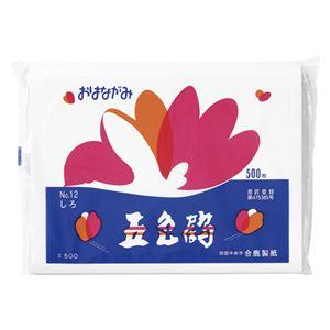 (まとめ) ゴークラ お花紙五色鶴 500枚入 白 【×10セット】 - 拡大画像