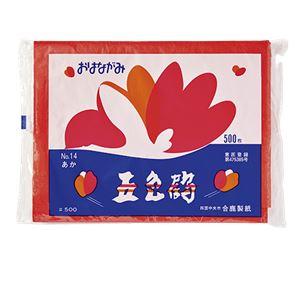 (まとめ) ゴークラ お花紙五色鶴 500枚入 赤 【×10セット】 - 拡大画像