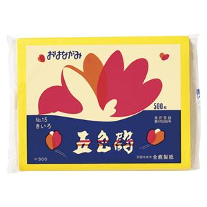(まとめ) ゴークラ お花紙五色鶴 500枚入 黄色 【×10セット】 - 拡大画像