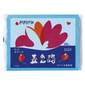 (まとめ) ゴークラ お花紙五色鶴 500枚入 水 【×10セット】 - 拡大画像