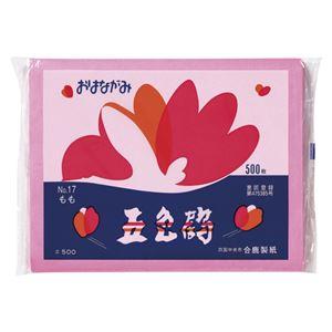 (まとめ) ゴークラ お花紙五色鶴 500枚入 桃 【×10セット】 - 拡大画像