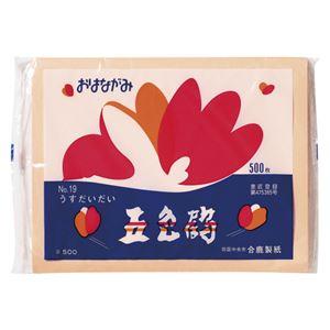 (まとめ) ゴークラ お花紙五色鶴 500枚入 うすだいだい 【×10セット】 - 拡大画像