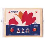 (まとめ) ゴークラ お花紙五色鶴 500枚入 うすだいだい 【×10セット】