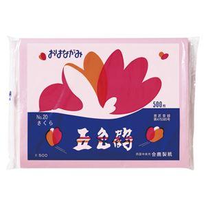 (まとめ) ゴークラ お花紙五色鶴 500枚入 さくら 【×10セット】 - 拡大画像