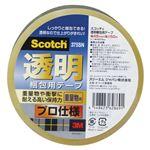 (まとめ) スリーエムジャパン 透明梱包用テープ 375シリーズ プロ仕様 重量物梱包用 【×10セット】