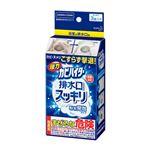 (まとめ) 花王 強力カビハイター 排水口スッキリ 3袋入 【×10セット】